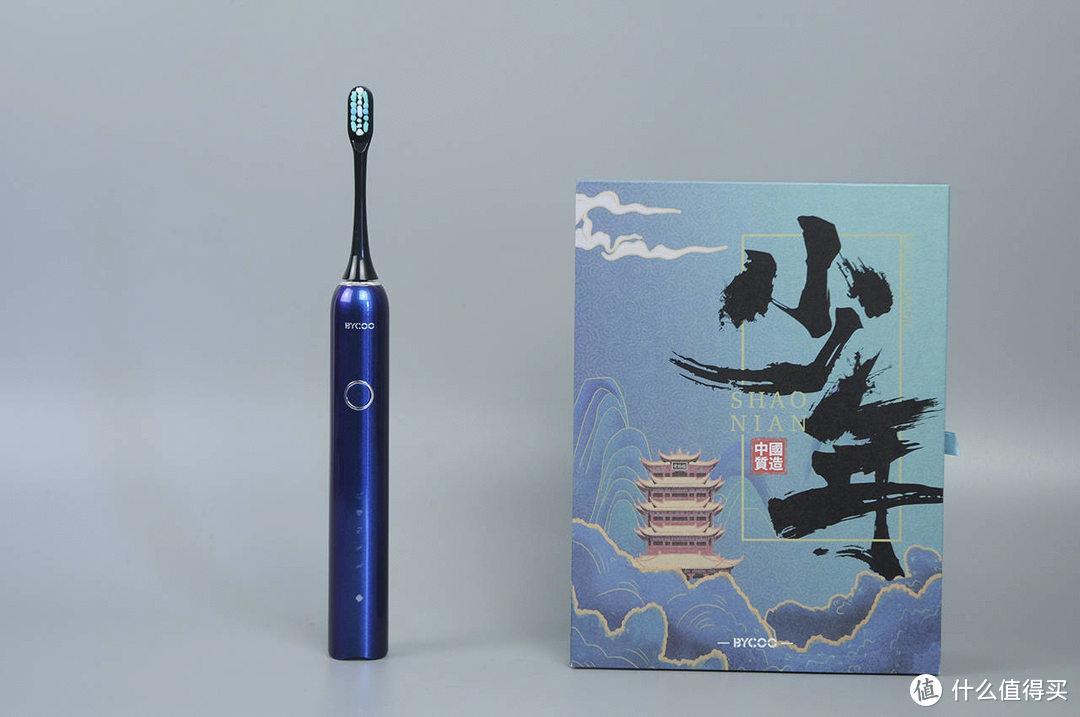 500元以内电动牙刷天花板配置 BYCOO Magic电动牙刷体验