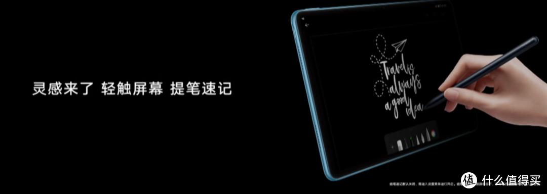 荣耀平板 V7 发布,2K高刷护眼屏、多屏协同、搭迅鲲900T处理器