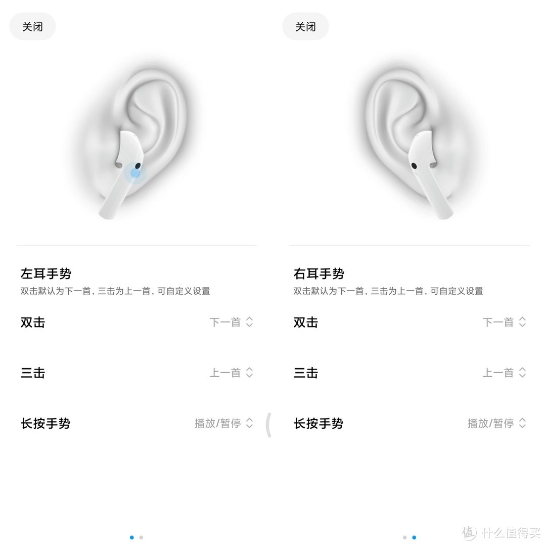高性价比,好看又好用,Redmi Buds3半入耳式真无线蓝牙耳机体验