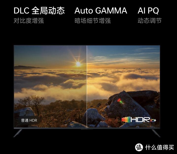 OPPO 75英寸K9电视正式发布:HDR10+认证打造高端画质体验