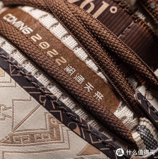 汉服配色!两款全新「中国风」AG1 Pro 实物曝光!
