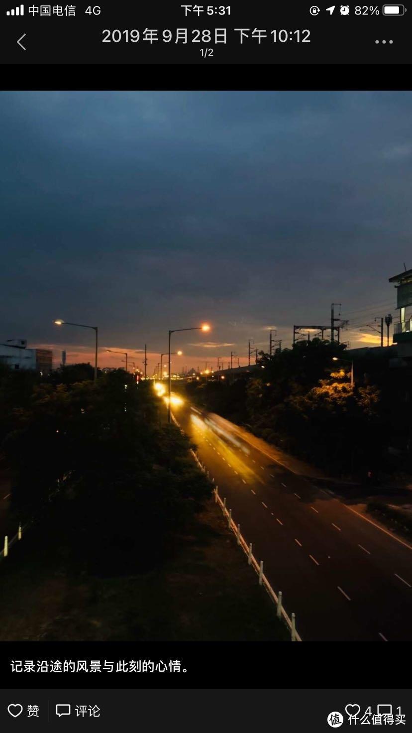 到印度时第一次去商场,在天桥拍的夜景