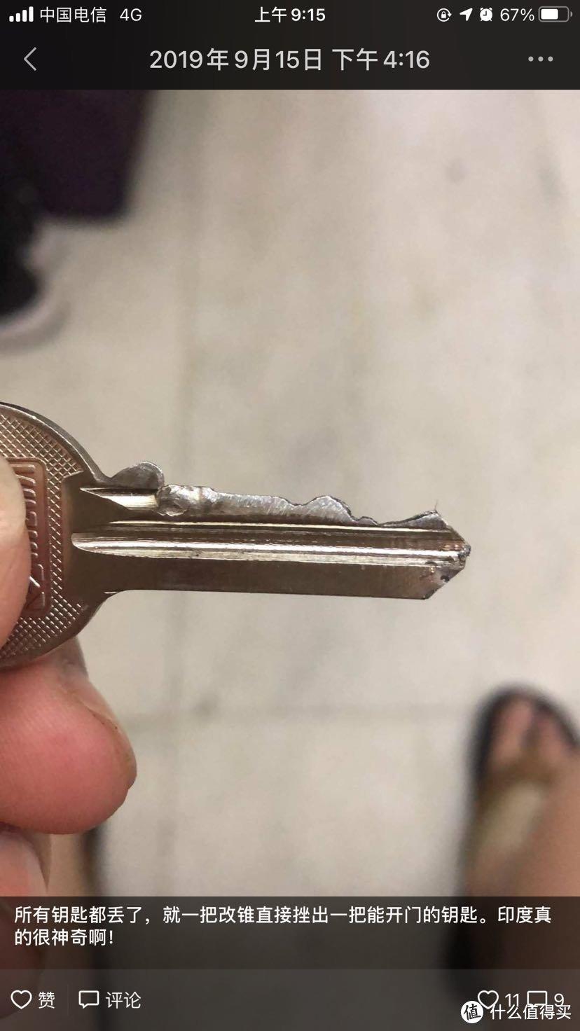 印度开锁师傅徒手搓钥匙