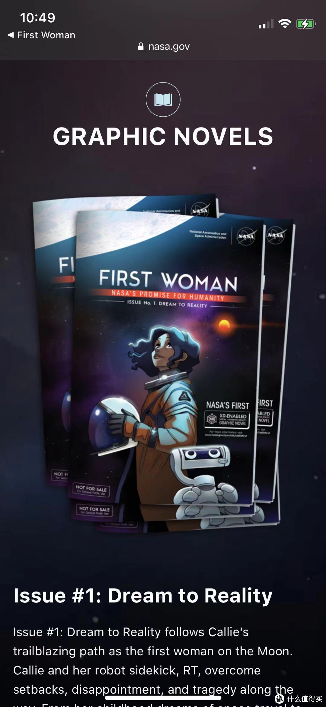 NASA发表首部AR互动式漫画《First Woman》,快来探索太空吧!