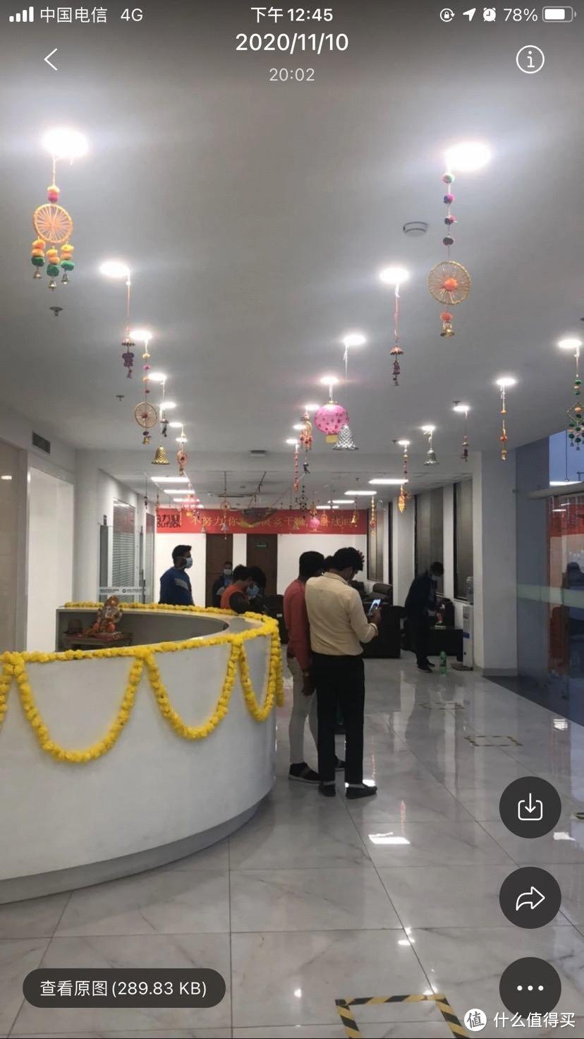 印度的新年,印度同事在准备过年