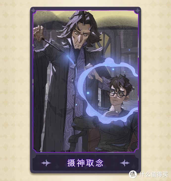 重返游戏:《哈利波特:魔法觉醒》迎来首部资料片,麦格教授登场