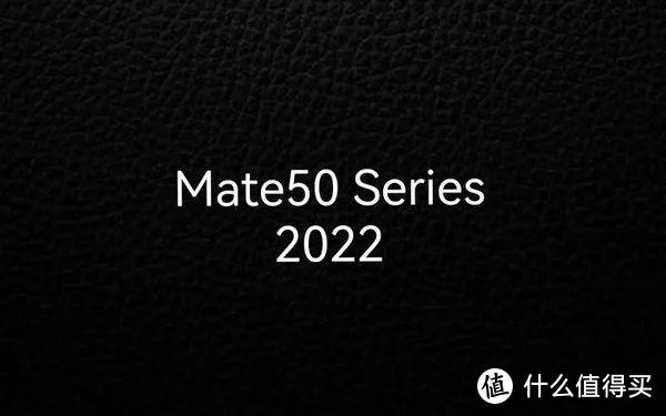 传华为 Mate 50 正在测试中,仍是特供4G芯片,还有翻盖折叠机