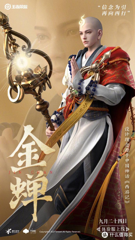 重返游戏:王者荣耀联动敦煌文化 貂蝉皮肤献上跨越千年的胡旋舞
