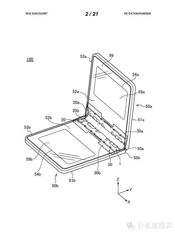 华为翻盖折叠屏手机设计专利图