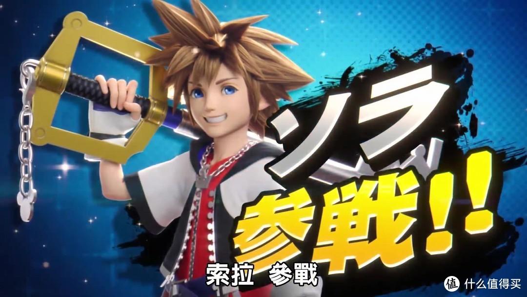 索拉参战《大乱斗特别版》!10月19日迎来最终斗士更新