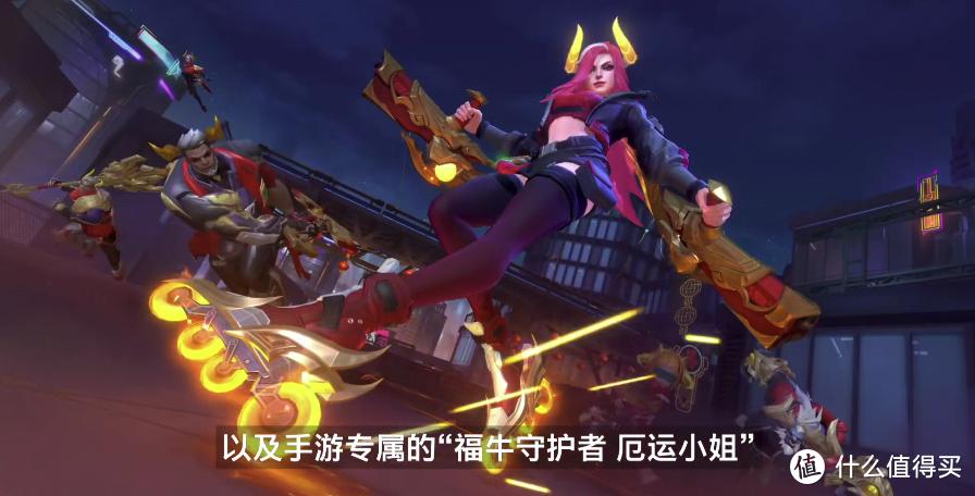 重返游戏:《英雄联盟手游》国服今日全平台开启不删档测试