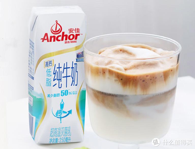 兼顾口感与营养!18款宝藏低脂牛奶推荐,内附好价建议,遇到好价放心入!