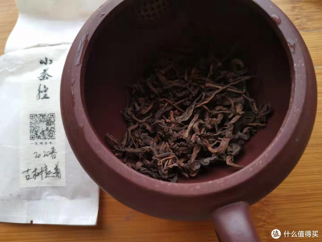 """干茶,红褐色,纯干仓,扑鼻的是纯净的,记得""""洗茶""""(也称润茶)"""