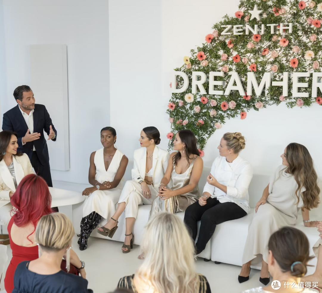 甄选的媒体代表与部分DREAMHERS女性现场专题讨论会
