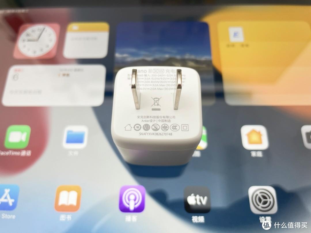 """不只沙发爱奇艺,更是桌上生产力!配件和APP让iPad 2021从""""普通""""到""""逆袭"""""""