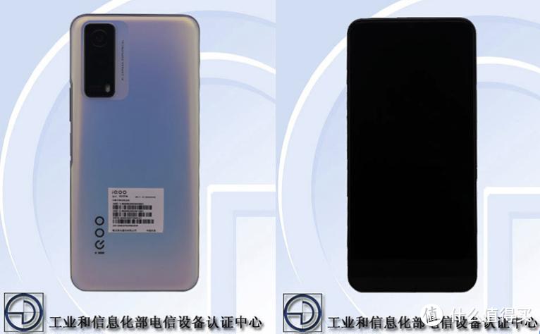 iQOO Z5x 通过工信部认证:搭载天玑 900 芯片、支持 120Hz 高刷