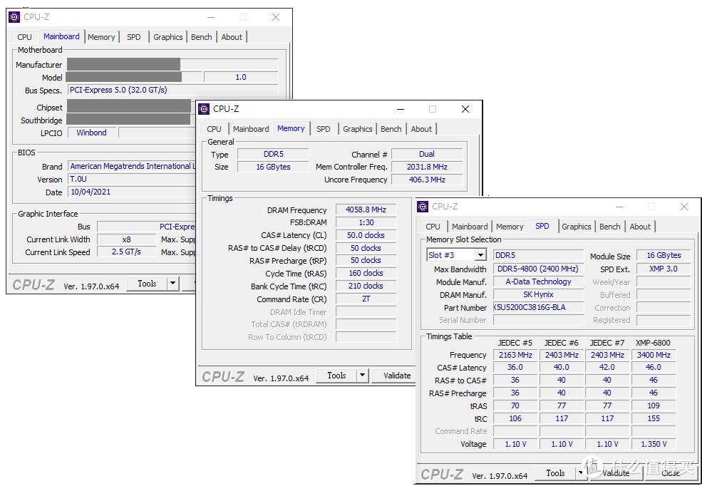破8如此轻松!挑战DDR5内存极限,威刚计划超频至12.6GHz