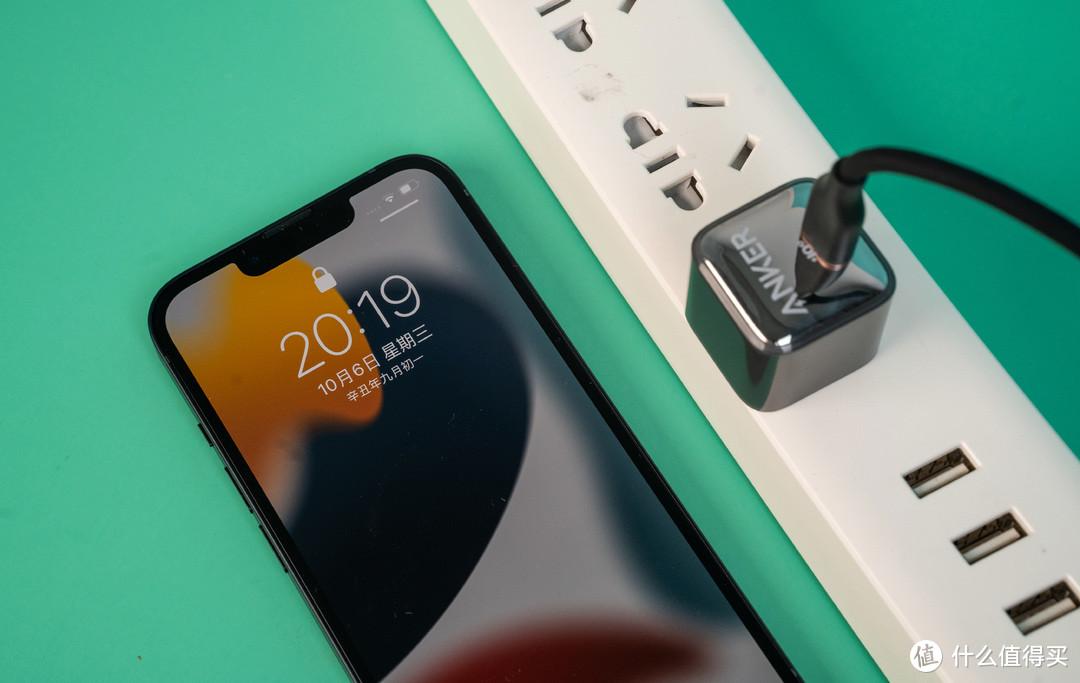 为何我把众测iPhone13送给妹纸了?谈谈我如何定位iPhone13的(妹纸出镜啦~)