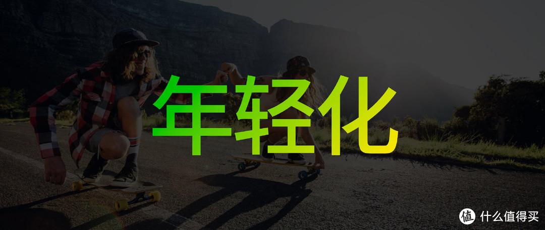 华米改名了,还有新 LOGO 和 Slogan