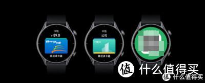 跃我 Amazfit GTS 3 智能手表发布:全天监测、支持 150+运动