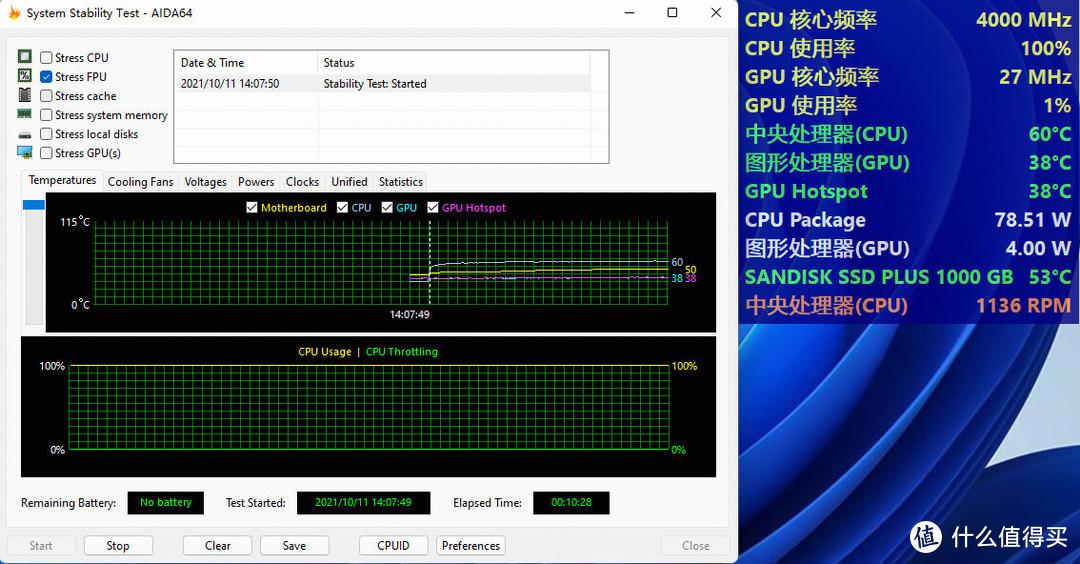 小胜AMD R5 5600X:英特尔第12代酷睿i5-12400性能曝光