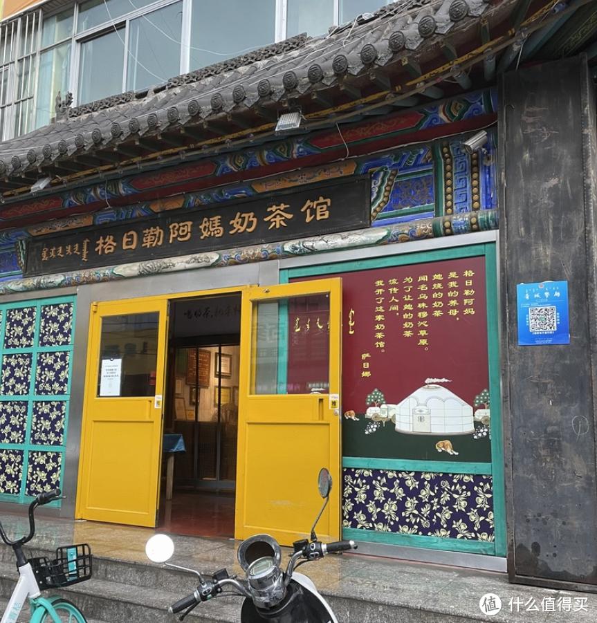 北京-甘肃-新疆北疆自驾15天,半个月胖十斤