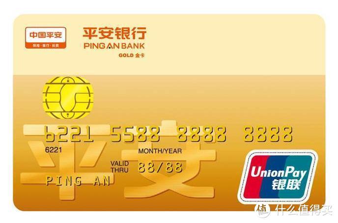 10月带你省钱,收藏这16个银行精选大优惠