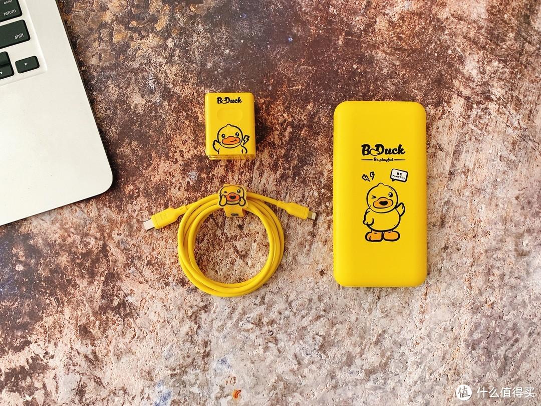 门前大桥下,游过一群小黄鸭——摩米士B.DUCK小黄鸭联名充电套装,简直萌翻了