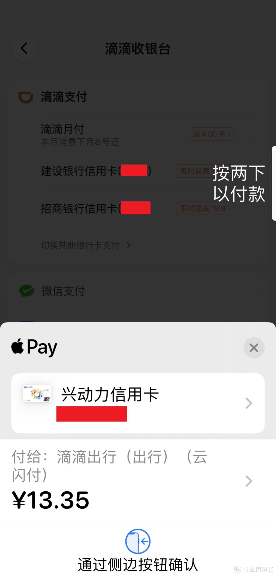 兴业+浦发+上海+东亚4大银行立减福利—银联手机闪付满10减5元优惠券手把手教程