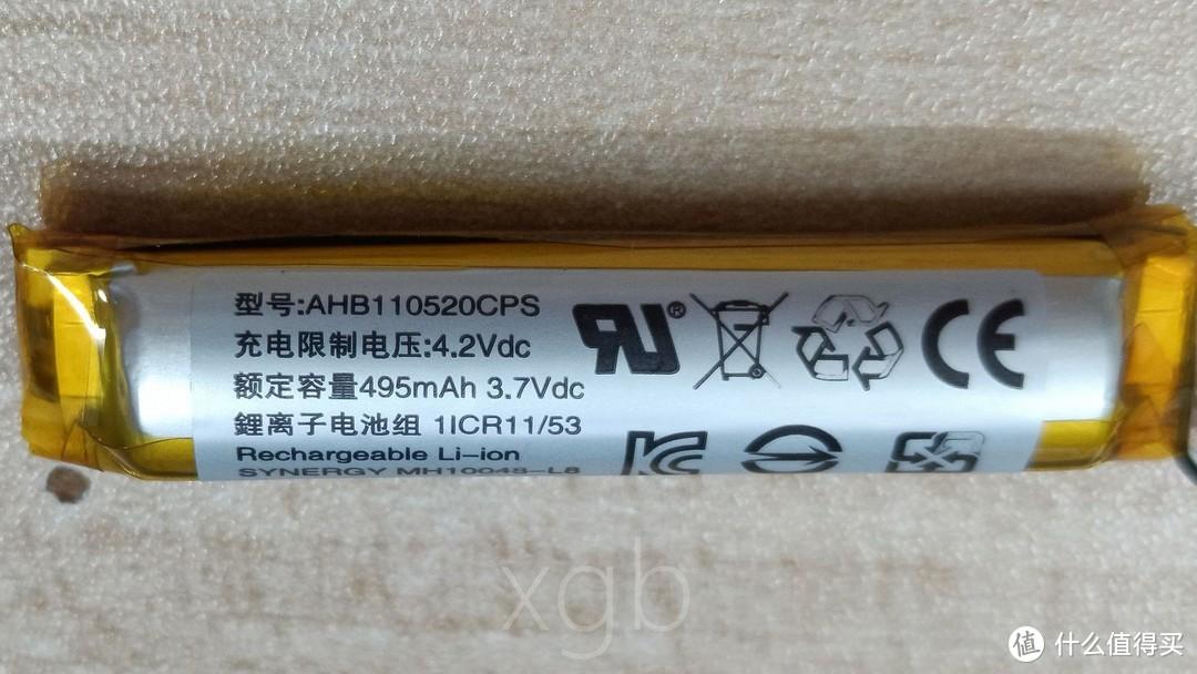 BOSE QC35Ⅱ 换电池,简单的过程来了