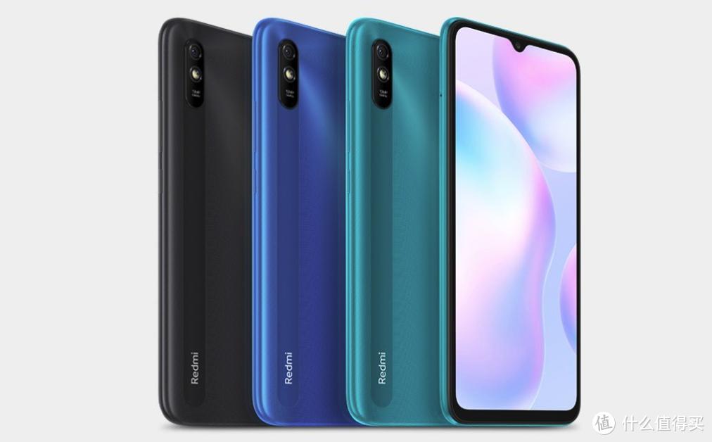 Redmi 9A 系列手机获得适老化认证证书:搭载 Helio G25 处理器、MIUI 12.5 系统